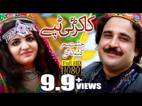 Xxx Mp4 Pashto New HD Song Kakarai Tapy By Hashmat Sahar And Gul Rukhsar 3gp Sex
