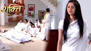 Today Full Episode || Shakti — Astitva Ke Ehsaas Ki || 28 August