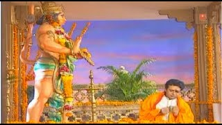 Pawan Putra Is Ramdoot Ki Gulshan Kumar [Full Song] I Jai Shri Hanuman