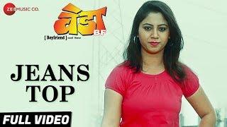 Jeans Top - Full Video | Veda BF | Sagar Gore & Prajakta Deshpande | Samrthak Shinde & Radhika Atre