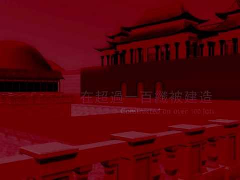 Sims 3: Forbidden City Trailer