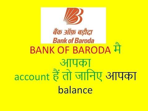 how to know bank of baroda check balance
