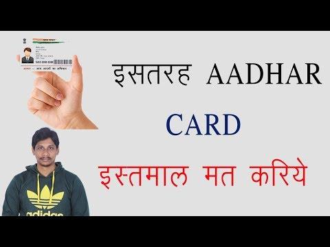 Dont use plastic aadhar card || Hindi Tech Tuts
