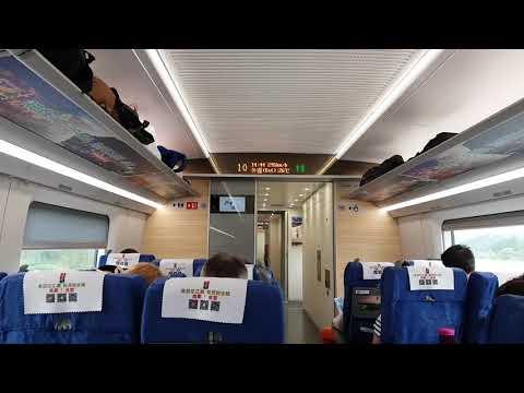 High speed train cabin in China