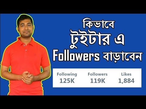 How To Get More Twitter Followers - Best Effective Ways to Increase Followers - Bangla Tutorial