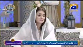 Geo Ramzan Iftar Transmission - Geo Ke Mehman (Hira Mani)  - 19 May 2019 - Ehsaas Ramzan