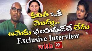 BJP Leader Arvind Dharmapuri Exclusive Interview | Election Politics | Political View | 99TV