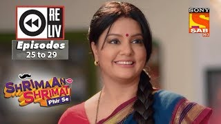 Weekly Reliv -Shrimaan Shrimati Phir Se - 16th April to 20th April 2018 - Episode 25 to 29