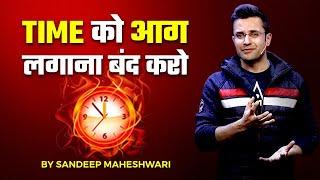 Time Ko Aag Lagaana Band Karo - Motivational Video By Sandeep Maheshwari