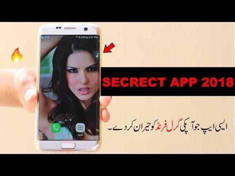   Secret App   One Click Open Music Player  