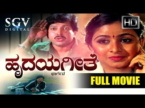 Xxx Mp4 Dr Vishnuvardhan Blockbuster Hit Movie Hrudaya Geethe Kannada Movie 3gp Sex