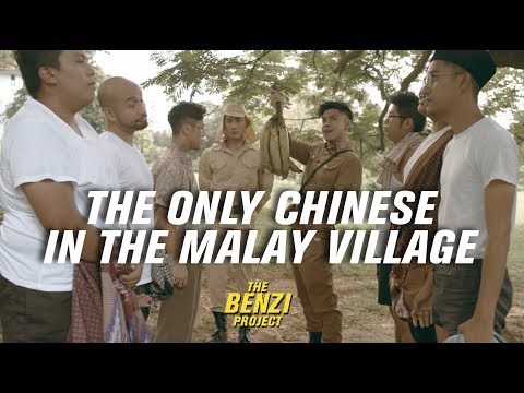 Xxx Mp4 The Only Chinese In The Malay Village The Benzi Project 3gp Sex