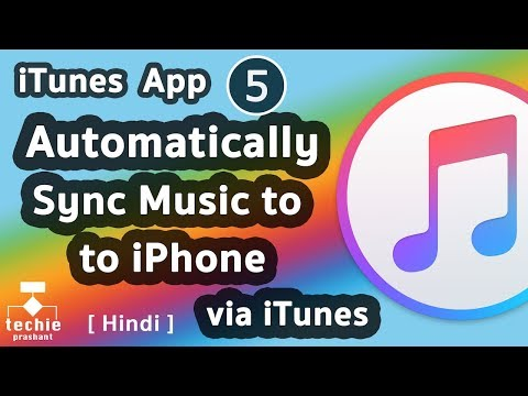 How to Automatically Sync Music Library to iPhone, iPad, or iPod touch via iTunes. HINDI
