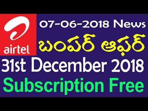 Airtel service free till 31st December 2018 || airtel free service || airtel latest news