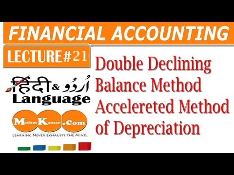 Double Declining Balance Method with calculation in urdu/hindi