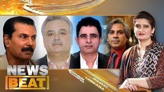 Hukumat Aur Riyasat kahan Khari Hai? | News Beat | Paras Jahanzeb | SAMAA TV | 19 Nov 2017