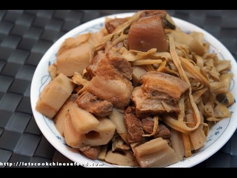 Chinese Recipe : Stewed Lotus Root with Dried Bamboo Shoot and Pork