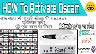 Solid 6303,6363 DSCAM Software Live Proof Solid DSCAM