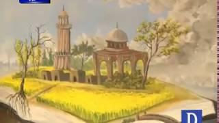 CM Punjab taleent hunt program in Lahore