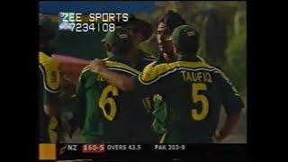 Pakistan defended 200 runs vs New Zealand to reach the final of the tournament 6th ODI Dambulla