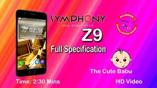 SYMPHONY Z9 | FULL SPECIFICATIONS | ANDROID PHONES | 7.0 | UPCOMING PHONES 2017