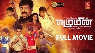 Download New Release Tamil Full Movie 2018 | Ezhumin Tamil Full Movie | New Tamil Online Movie 2018 | Full HD Video