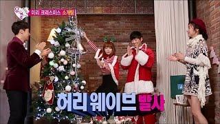 【TVPP】Hong Jin Young - Sexy Wave Dance, 홍진영 - 남편 앞에서 살벌하게(?) 허리 돌리는 진영 @ We Got Married