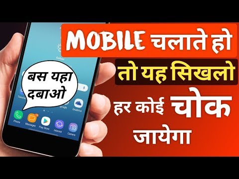 Block Number Ko Unblock Kaise Kare, Block Number Par Call Kaise Kare, How to call on blocked number