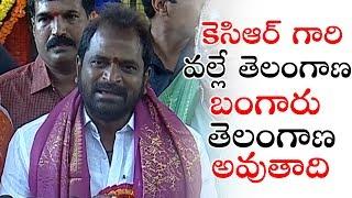 Minister Srinivas Goud At Ujjaini Mahankali Temple | Latest Video | Political Qube