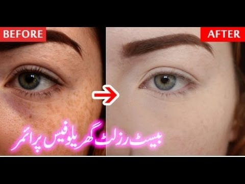 smokey eye makeup Tip  I Base Make Up Home Tip I How to do Eye Makeup