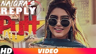 Reply Putt Jatt Da  Naiqra  Dj Strings  Latest Punjabi Song 2018