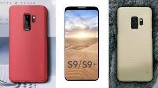 Samsung Galaxy S9 - Finally The Good News....