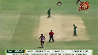 Pakistan vs West Indies 2nd ODI - Post Match Analysis Highlights - Game On Hai-09 April 2017