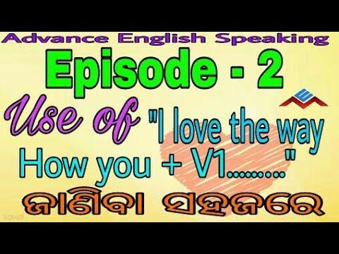 How to speak Fluently in English Fluently || Episode -2 || Odia || Kids Spoken English