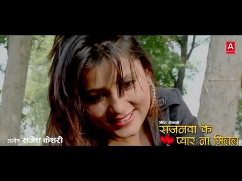 Xxx Mp4 Ganna Ke Khet Me Khushboo Uttam Bhojpuri Hot Song गन्ना के खेत में 3gp Sex