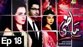 Maazi - Episode 18 | ATV