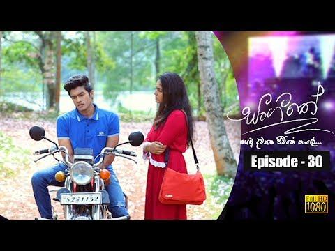 Xxx Mp4 Sangeethe Episode 30 22nd March 2019 3gp Sex