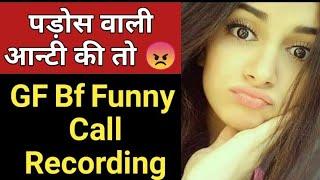 Pados Wali Aunty Ki Toh || Verry Cute Call Conversation