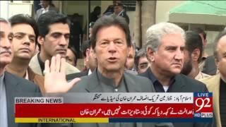 Imran Khan Media Talk (15 Feb 2017) - 92NewsHDPlus