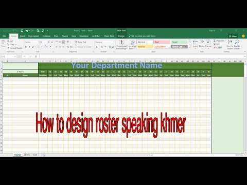 How to make your Roster in excel 2016 Speaking khmer Part 1