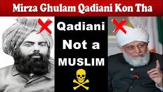 Mirza Ghulam Qadiani Kon Tha ? | MUST WATCH |