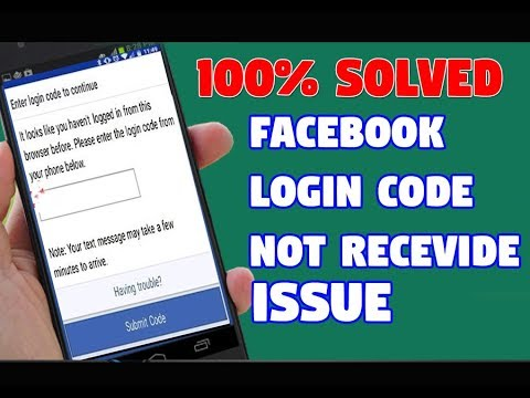 How to fix facebook login approval code not received 2018