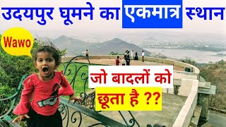 Download यहाँ जाये बिना मत आना !! Best Place To Visit in Udaipur ? Video