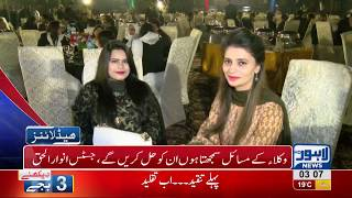 03 AM Headlines Lahore News HD – 20 October 2018
