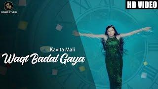 Waqt Badal Gaya (Full Video)     Kavita Mali    Latest song 2019    Grand Studio