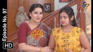 Naalugu Sthambalata | 20th May 2019  | Full Episode No 97  | ETV Telugu