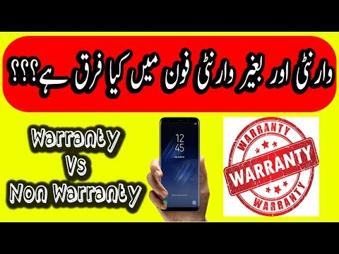 Warranty Phones VS Non Warranty Non Type Approved - Urdu Hindi