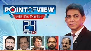 Point of View with Dr Danish | 17 January 2018 | 24 News HD