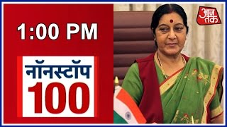 Non Stop 100: Sushma Swaraj To Talk To Adityanath, After People Attack Nigerian Students In UP