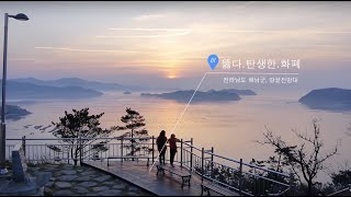 Kakaomap users can explore the world more easily with what3words